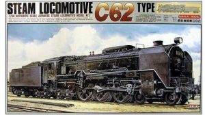 MICRO ACE(マイクロエース) 1/50 蒸気機関車