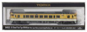 TOMIX(トミックス) Nゲージ 8452