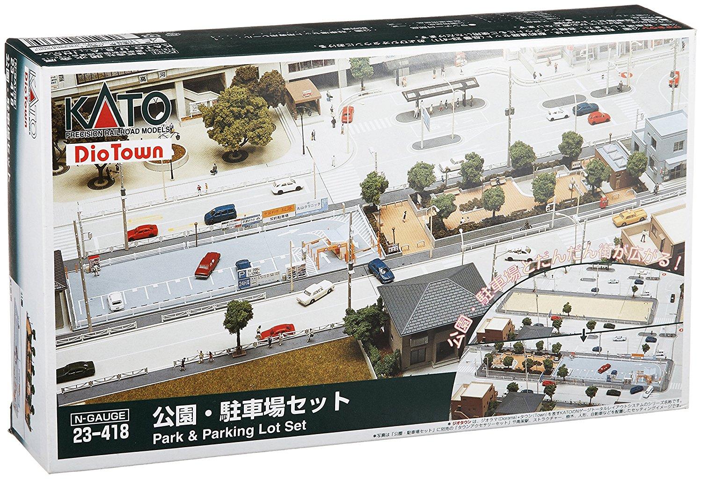 ジオラマ Nゲージ 公園・駐車場セットの画像