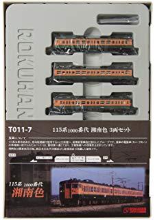 85002 165系直流急行形電車 増結3両セット 天賞堂の画像