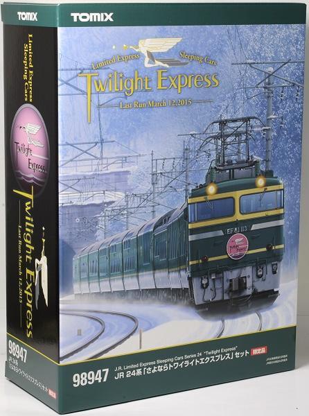 JR 24系「さよならトワイライトエクスプレス」セット 98947の画像