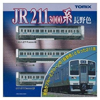 92517 211 3000系近郊電車 (長野色) セットの画像